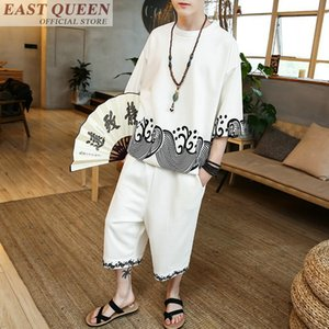 Traditional chinese clothing for men chinese folk dance casual suits male online chinese store two piece set summer FF393 A T200707