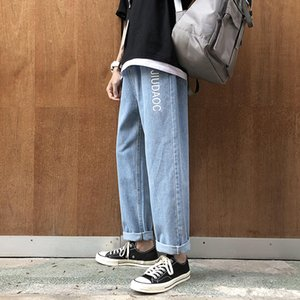 Spring and summer 2020 denim pants men Hong Kong style brand straight jeans wild handsome loose wide leg pants casual trousers