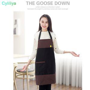 앞치마 방수 방진 앞치마 남성 여성 패션 유니섹스 앞치마 요리 앞치마 4 색