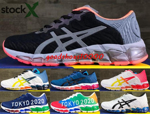 Мужчины GEL-Квантовые 360 Кроссовки Обувь Кроссовки Мокасины Бег Размер Mens нас 12 евро 46 черный зимний белый Повседневный Спортивный Enfant Дети Runners