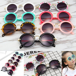 لوازم الطفل النظارات الشمسية 2020 أزياء بنات بيتش بويز الإطار UV400 نظارات واقية واقيات شمسية نظارات PC + معدن أطفال الأطفال