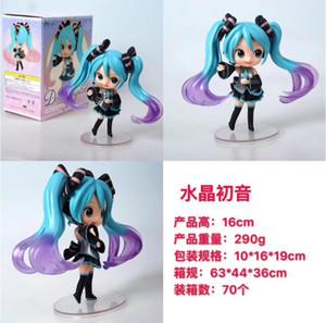 Hatsune Virtual Singer Miku Hatsune Miku Q versione di decorazioni Boxed Doll