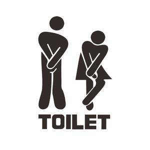 Etiqueta engomada divertida de la muestra de la entrada del cuarto de baño para la decoración casera de la puerta de los tocadores del hotel del café