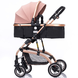Baby Stroller 2 In 1 High Landscape Baby Stroller Two-way Sitting Folding Car Foldable Dolly Carriage 0-3Y