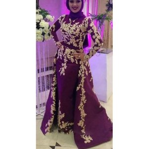 Vintage Muslim Arabic Style Mermaid Evening Dress with Detachable Train High Neck Long Sleeves Appliqued Overskirts Prom Dresses