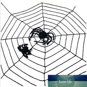 Halloween Decoration Huge Spiderweb Spider Web Cobweb Party Supplies Halloween Gift Decoration For Halloween