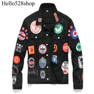 Hello528shop Fshion Motorcycle Style Black Embroidery Multi-badge Denim Jeans and Vests for Men Lapel Neck Outerwear