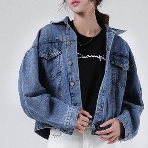 Beautiful blue bread Bread coat suit bubble sleeve boyfriend wind cotton loose denim coat female W992