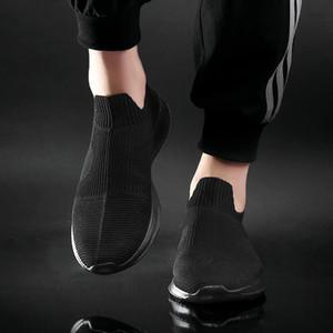 HOMMES METARIDE chaussures de course