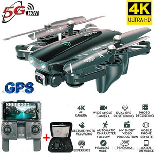 Drone 4k HD camera GPS drone 5G WiFi FPV 1080P no signal return RC helicopter flight 20 minutes drone with camera