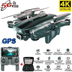드론 4K HD 카메라 GPS 무인 항공기 5G 와이파이 FPV 1080P 20 분 카메라 드론 신호 없음 반환 RC 헬기 비행