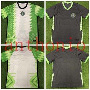 Top 2020/2021 Нигерия Home Away Soccers Джерси 20 21 Нигерия Star Okechukwu Okocha MUSA Микель AHMED Iheanacho Футбол рубашки мужчины комплект равномерная