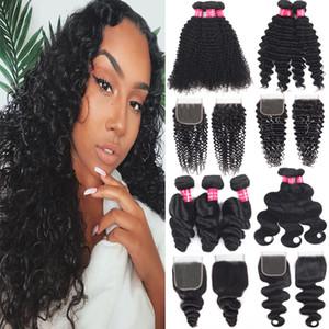 9а бразильский глубокая волна вьющиеся девственные волосы пучки с закрытием шнурка необработанные утки человеческих волос с 4x4 кружева закрытие наращивание волос Weave