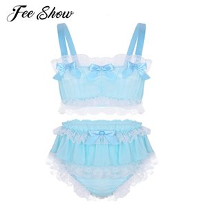 Sexy Gay Mens Ruffled Floral Lace Sheer Chiffon Sissy Lingerie Set Sexy Costumes Sleeveless Crop Top with Skirted Briefs Panties