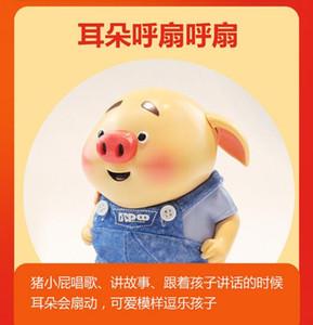 Schwein Puppe Figur Net hot Cafe Mini ZHU XIAO PI Große Schwein Plüschtiere Tuch Puppe Mädchen Kinder Geschenke Geburtstagsgeschenk piggy
