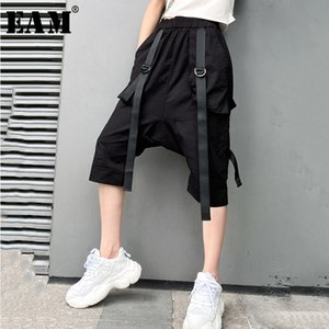 [EAM] High Elastic Waist Black Ribbon Split Harem Trousers New Loose Fit Pants Women Fashion Tide Spring Summer 2020 1W695