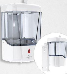 700мл Автоматический дозатор жидкого мыла Handfree Бесконтактный ИК-датчик Настенный Soap Lotion насос для ванной LJJK2356