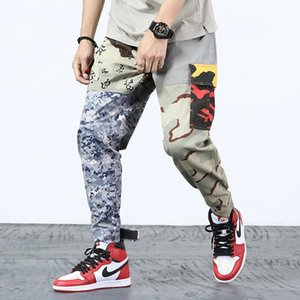 Mens Jeans Fashion Casual Stretch Denim Cargo Pants Male Hip Hop Ripped Zipper Streetwear Camouflage Loose Plus Size