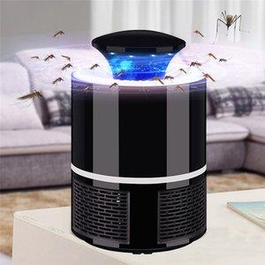 البعوض الكهربائية القاتل مصباح ضوئي USB كتم الرئيسية LED علة صاعق الحشرات فخ Radiationless USB البعوض مصباح القاتل