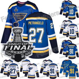 27 Alex Pietrangelo 2019 Stanley Cup 결승 세인트 루이스 블루스 91 블라디미르 타라 센코 유니폼 10 Brayden Schenn Jerseys