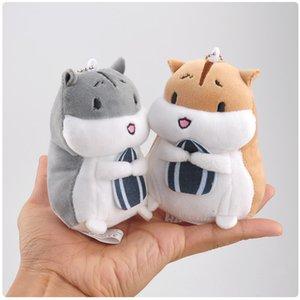 Lovely 10cm Hamster Peluş Bebekler Oyuncak, Simülasyon Hamster Yumuşak Hayvan Bebekler, Guinea Pig Anahtarlık Oyuncak For Children Noel Hediyesi