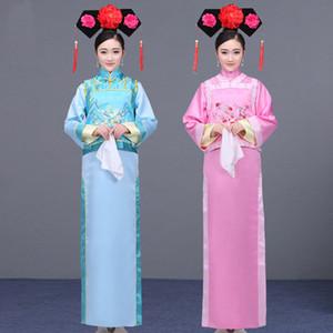 Chinois danse folklorique costume Qing Dynastie vêtements Antique Royal Princesse Robe Film TV Stade performance porter cosplay Partie Vêtements