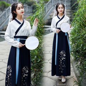 bI6MA Women's new long modified Han Han element waist tie Costume costume skirt ancient style Daily clothing Chinese style elegant ancient c