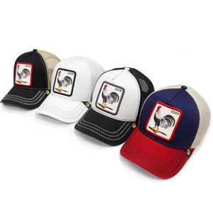 Hazır Stok Hayvan Erkekler Kadınlar Hip Hop Cap İçin Yeni Nakış Beyzbol Şapka Hayvan Nakış Beyzbol Caps Caps