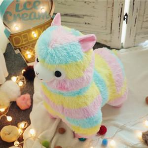 Carino Divina Bestia Arcobaleno Alpaca bambola peluche Colore Ragdoll