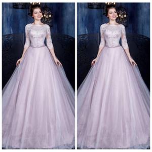 하프 슬리브 레이스 아플리케 웨딩 드레스 2019 Modest Tulle Skirt Bridal Gowns 단순한 Long Vestidos De Marriage 유럽의 패션