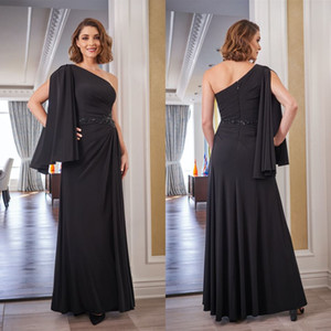 Jasmine Mother of the Bride Dresses 2021 One Shoulder Lace Chiffon Evening Gowns Custom Made Floor Length A Line Wedding Guest Dress