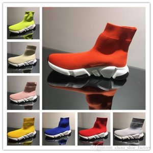 Luxury Breathable Designer Sock Sneakers, Latest Speed Trainers with Laces and Tricolor Sole, Affordable Branded Shoes