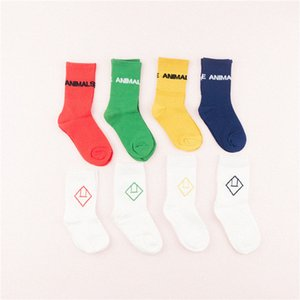 EnkeliBB TAO Kids Summer Tube Socks Fashion Sytlish Design Unisex Socks Child Boys Girls Casual Style Tube Sock T A O Letter