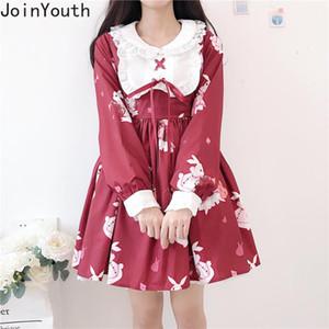 Joinyouth لوليتا اللباس الحلو مطبوعة لطيف اليابانية بنات الأميرة Vestidos خمر بيتر بان طوق فساتين الدانتيل 57457