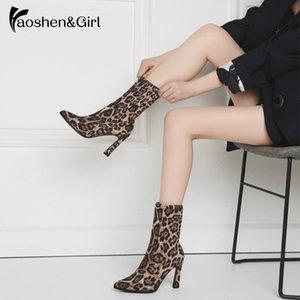 Sapatos HaoshenGirl Outono salto alto tornozelo Mulher Botas Sexy partido do leopardo Curto Botas Flock alta qualidade Plus Size 10.5