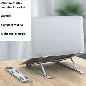 Laptop stand Portable aluminum alloy notebook computer PC stands folding portable Eight gear adjustment Applicable model 14-17.3 inches