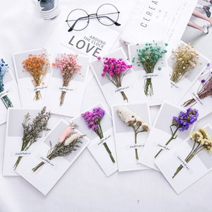 Starry dried flowers forget my handwritten double-fold greeting cards Valentine's Day Girls Kindergarten New Year's Annual Meeting cards