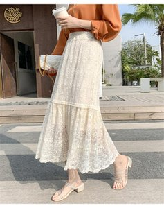 High Waist Skirt Women Elegant Solid Lace Hollow Out Elegant Vintage Fashion Sweet Skirt