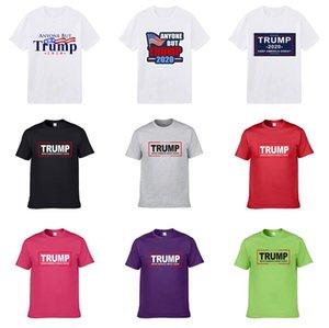 2020 Конструктор Com высокого качества Мужчины Женщины Commes Серый Новый Вышитые Дважды сердца с коротким рукавом Trump футболки вышивки Красное сердце Tee # 247