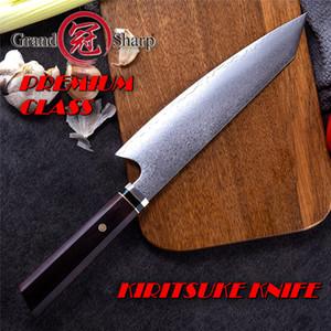 8,2-дюймовый японский кухонный нож VG10 японский дамасской стали Нож поварской 67 слоев кирицукэ лезвия Ebony Ручка Подарочная коробка GRANDSHARP