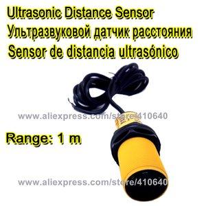 بالموجات فوق الصوتية الاستشعار عن بعد قياس وحدة المدى 1M الناتج 0 ~ 5V العمل الجهد 12 إلى 24VDC لقياس المسافة أدناه 1 م