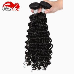 "Hannah Product Deep Wave Brazilian Hair Weave Bundles Remy Hair Weaving 10""-26"" Curly Human Hair Bundles Natural Black Color Weft"