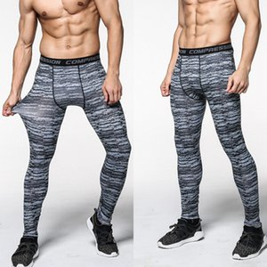 Men camouflage pants compression quick-drying trousers Leggings Running sports workout Gym male trouser capris of fitness S-3XL