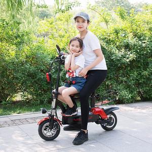 Bicicletas 10 pulgadas plegable Scooter eléctrico señoras de 2 ruedas eléctricas 580W 48V Gama máxima de 150 km potentes Adultos Electric Bike