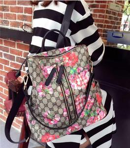 2019 новый женский рюкзак ткань Оксфорд сумка цветок ткань мешок женщин корейской версии мода рюкзак, высокое качество, производители прямые продажи