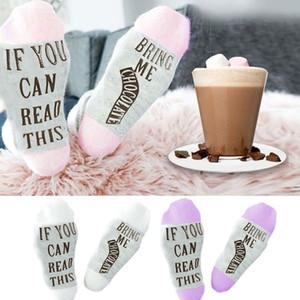 Мягкие чулки Рождественские письма печатаются носки «Если Вы читаете это, принеси мне ШОКОЛАД» Женщины Мужчины Зима теплые носки Подарки -Drop