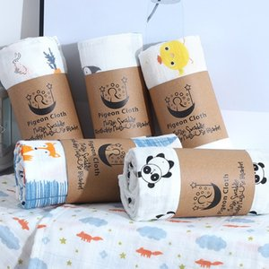 fashion Muslin Cotton Baby Blankets Multifunction Newborn Soft Swaddles Wrap Summer Baby Blanket 110*120cm Swaddles WrapHome TextilesT2G5071