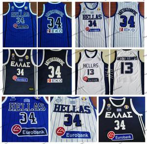 2019 Чемпионат мира по баскетболу Греция Hellas Printed Адетокунбо # 34 Национальная сборная Джерси Греция белый 13 Antetokounmpo прошитой рубашка