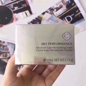 Hot Sell 2019 Newest quality Bio-Performance Advanced Super Revitalizing Cream Moisturizing Cream 50ml Advanced revitalizing cream