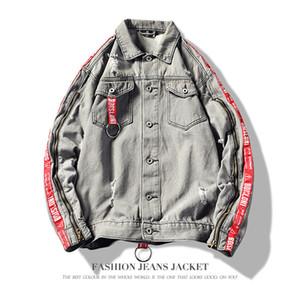 Erkek ceketler Trend Erkek Giyim Sonbahar ve Kış Moda Klasik Retro Denim Ceket Harf Yan Çizgili Büyük Beden M-3XL Yıkanmış yırtık